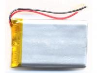 Batterie V2